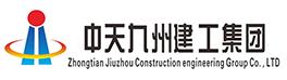 中天建筑工程有限公司