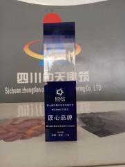 亚博体育app下载安装苹果版|官网被第七届中国企业家发展年会组委会评为匠心品牌