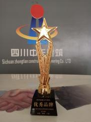 亚博体育app下载安装苹果版|官网被第七届中国企业家发展年会组委会评为优秀品牌